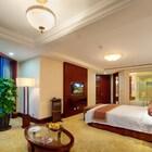 Yancheng Shuicheng Hotel