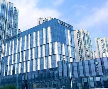 Jinjiang Metropolo Hotel Fuzhou Cangshan Wanda Plaza