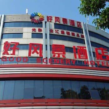 Green Island Hotel - Fuzhou