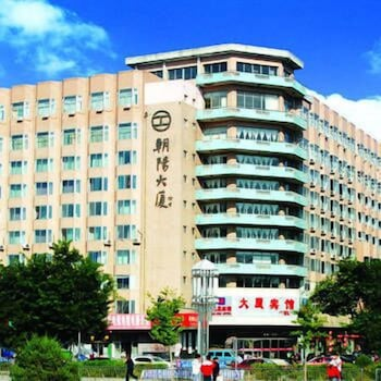Photo for Dasha Hotel in Chaoyang
