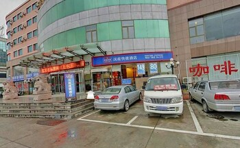 Hanting Hotel-dalian Xianglujiao Branch