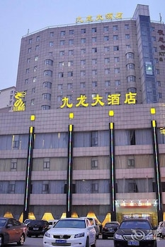 Photo for Jiulong Hotel - Wuhan in Wuhan