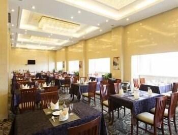 Days Hotel Frontier Nantong - Restaurant  - #0