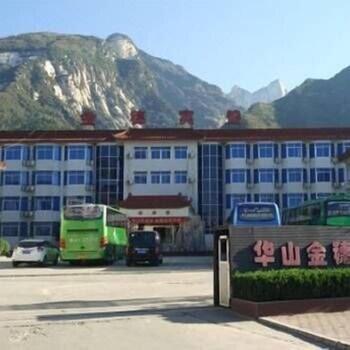 Photo for Jinsui Hotel Huashan in Weinan