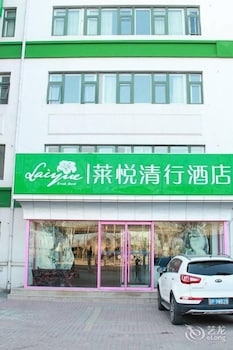 Photo for Beijing Yuelaiqingxing Hotel in Qinghuayuan