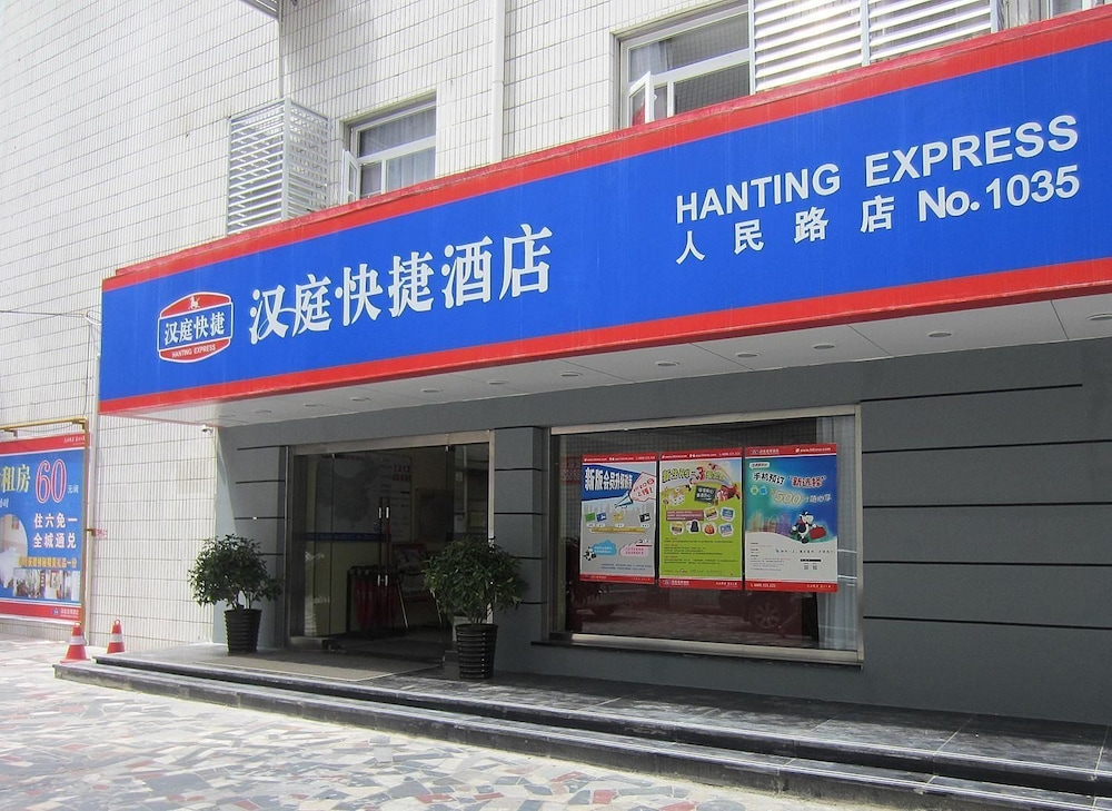 Hanting Express Nanning Renmin Road