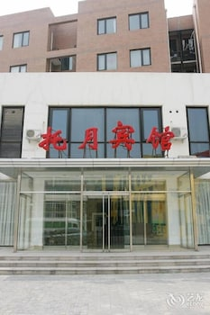 Photo for Tuoyue Hotel in Beijing