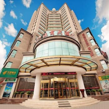 Photo for Wenshang Hotel in Wenzhou