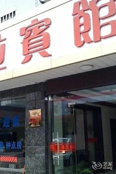 Fenghua Xikou Ala Hotel