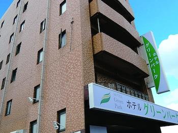 綠色公園飯店