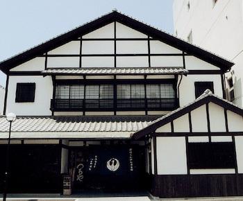 Photo for Tsuruya Ryokan in Kotohira