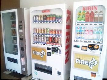Premier Inn Shirakawa - Vending Machine  - #0