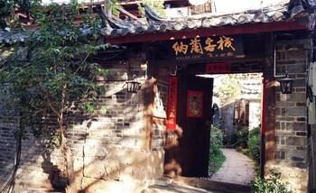 Lijiang Nalan Inn