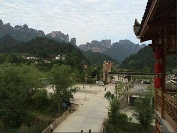 Zhangjiajie Boya Hotel