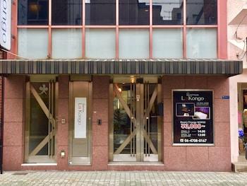 Photo for Guest House La Kongo - Hostel in Osaka
