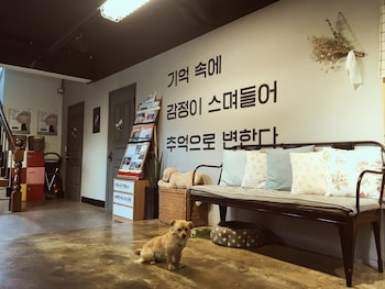 Photo for Suncheon Guesthouse Nreem in Suncheon