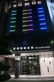 Photo for The Cloud Hotel in Kaohsiung