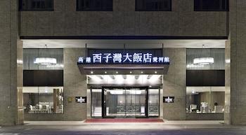 Photo for Shihzuwan Hotel Love River in Kaohsiung