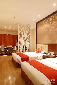 Photo for Cygnet Inn Yangjiaping - Chongqing in Chongqing