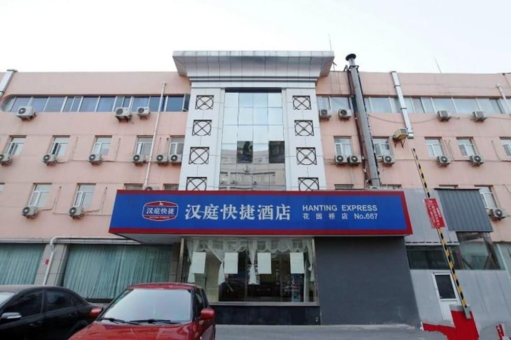 Hanting Hotel Beijing Huayuan Bridge