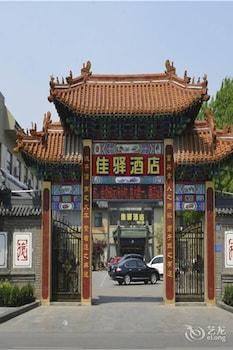 Photo for Grace Inn in Jining