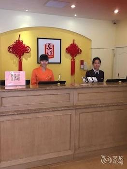 Photo for Home Inn in Shanghai