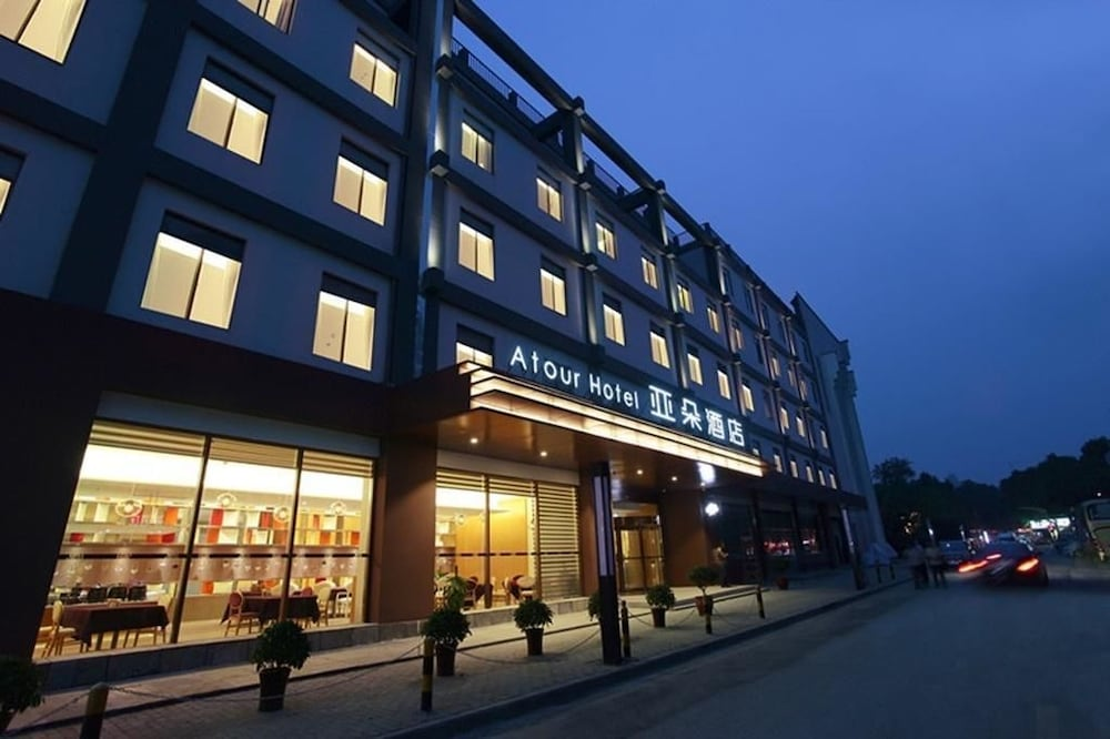 Nanjing Atour Hotel