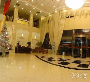Nanjing Yurong Villa Hotel