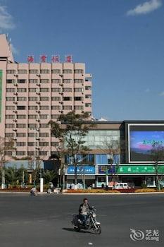 Kunming Haitang Hotel