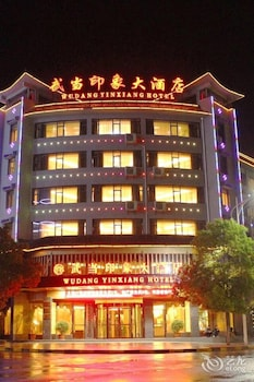 Photo for Wudang Impression Hotel in Shiyan