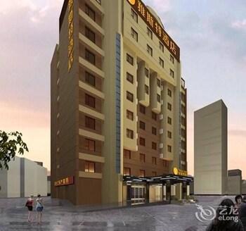 Photo for Yeste Hotel in Beihai