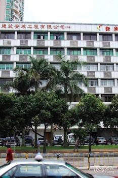 Photo for Yintong Zhi Lv Hotel Dongmen - Shenzhen in Shenzhen