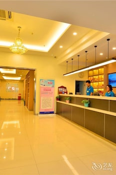 Photo for Hanting Hotel in Zhengzhou