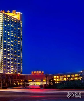 Photo for Danzhou Yangpu Yingbin Hotel in Danzhou
