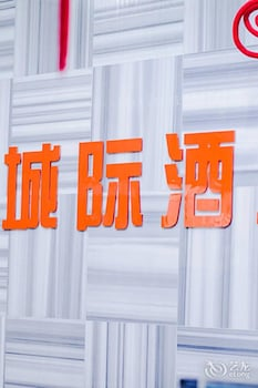 Photo for Junyi Hotel in Anqing