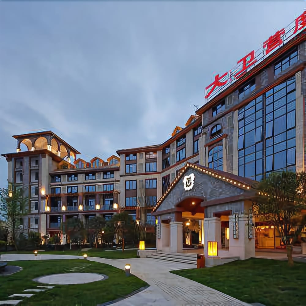 Daweiying Holiday Hotel
