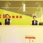 Thank You 99 Danjiang Road - Qingdao