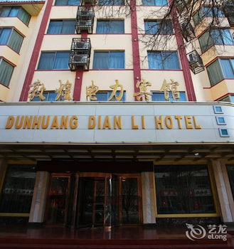 Photo for Dunhuang Dianli Hotel in Jiuquan