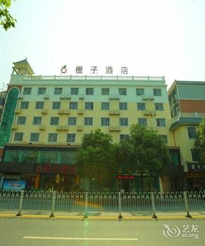 Photo for Orange Hotel Chenzhou Railway Station in Chenzhou