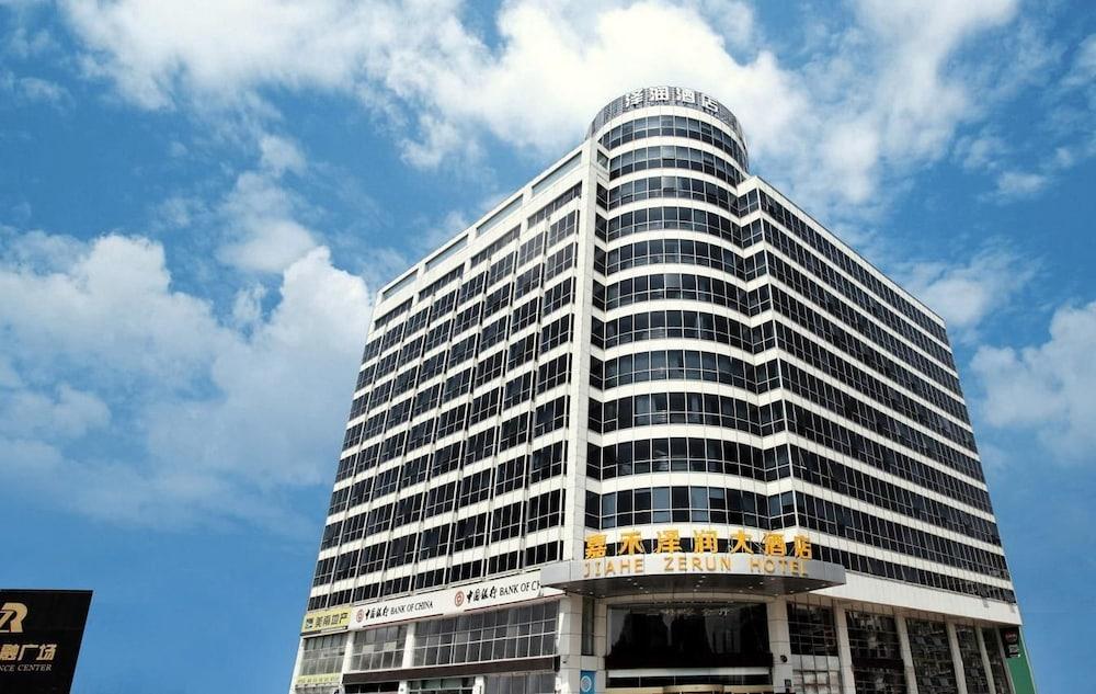 Jiahezerun Hotel-qingdao