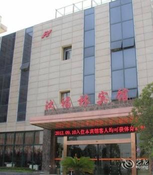 Photo for Hanfulin Hotel in Wuhan