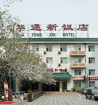 Photo for Beijing Huatongxin Hotel in Beijing