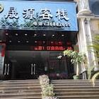 Guangzhou Shengyuan Inn