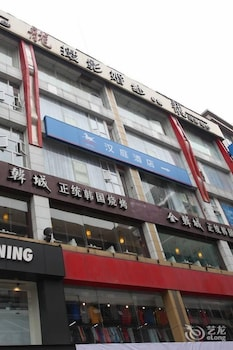 Hanting Hotel Chengdu Chunxi Road Branch