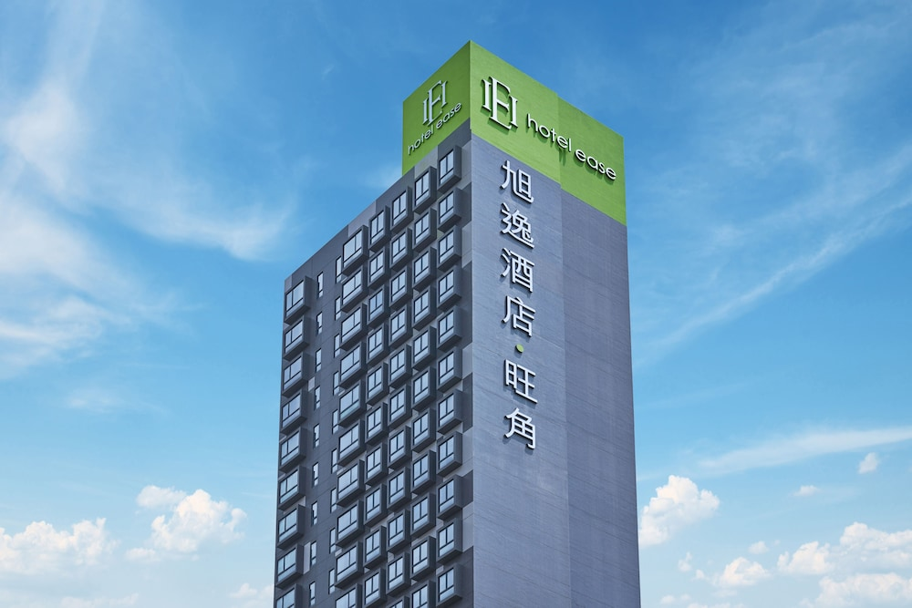 Hotel Ease Mong Kok
