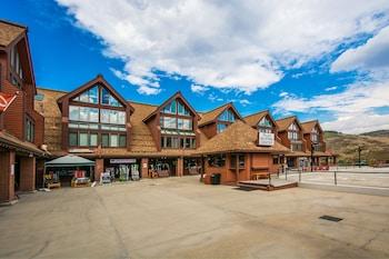 山村旅館雷斯皮管理飯店