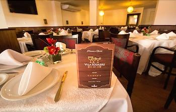 Bogari Hotel - Restaurant  - #0