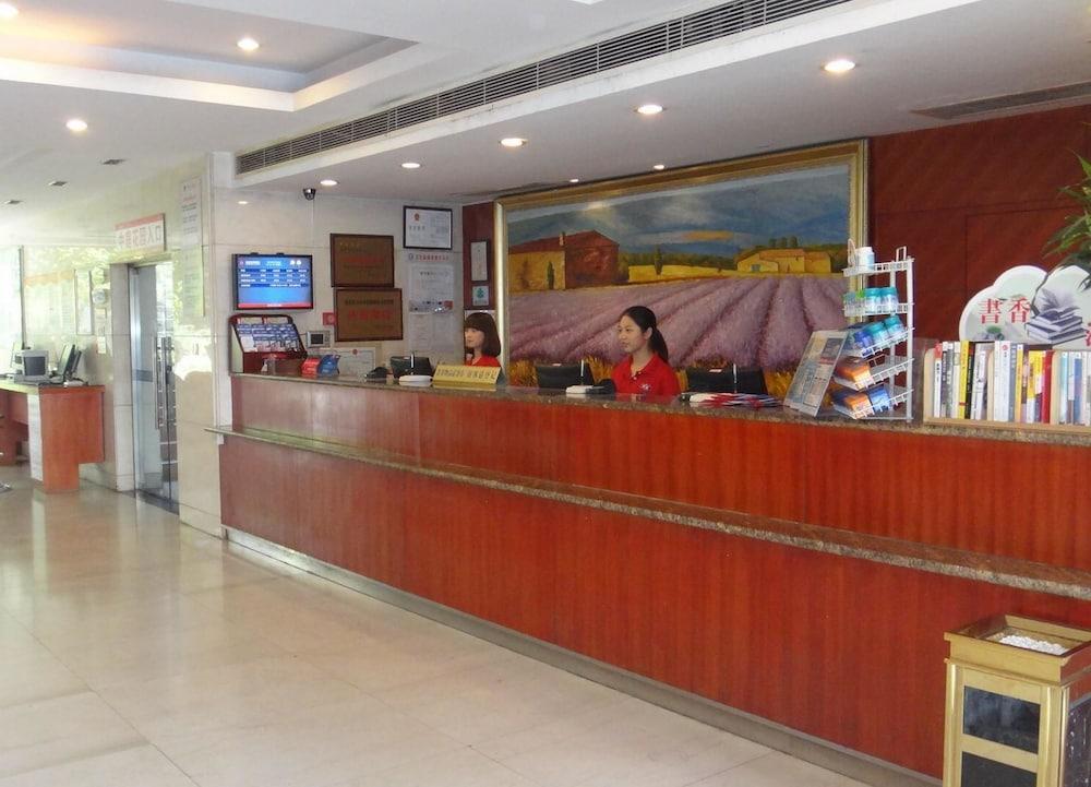 Hanting Express Inn