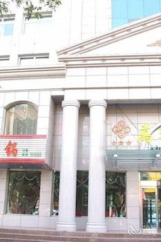 Photo for Zhongwei Wanrui Hotel in Zhongwei