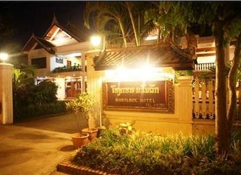 Photo for Manoluck Hotel in Luang Prabang